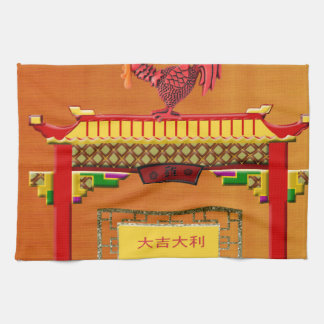 Crowing Rooster on Chinese Arch, Happy New Year an Towel