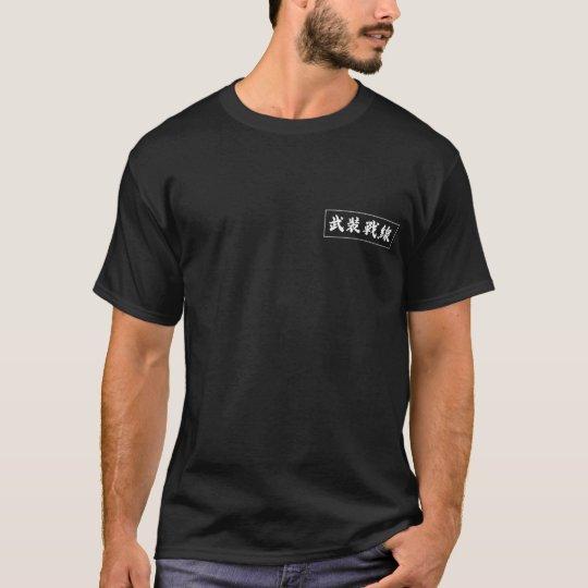 Crows X Worst TFOA Black Shirt (both sides)