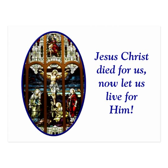 Crucifixion of Jesus stained glass window Postcard