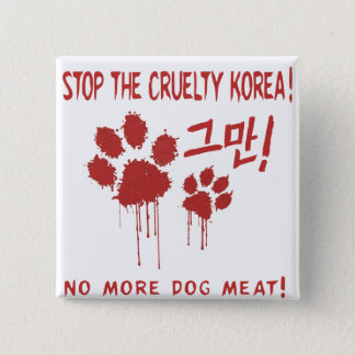 """Cruelty Free For Our Friends"" Button:Korea 15 Cm Square Badge"