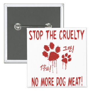 """""""Cruelty Free For Our Friends""""Button:Korea & China 15 Cm Square Badge"""
