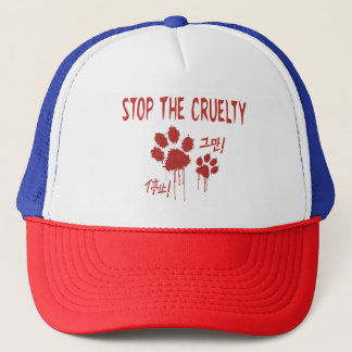"""Cruelty Free For Our Friends"" Trucker Hat"