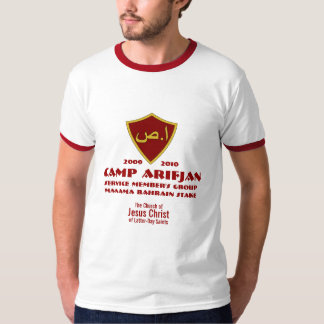 CTR Shield Arabic red, Camp Arifjan, Service Me... T-Shirt
