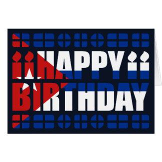 Cuba Flag Birthday Card