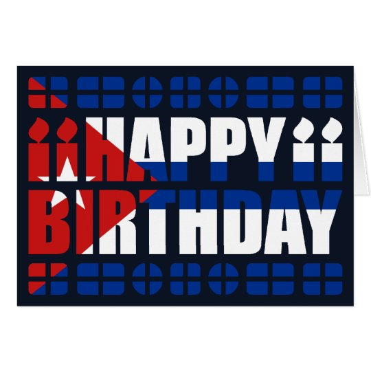 Cuba Flag Birthday Card
