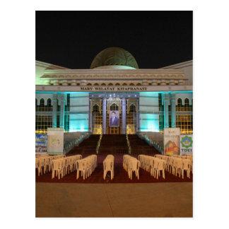Cult of Personality in Turkmenistan Postcard
