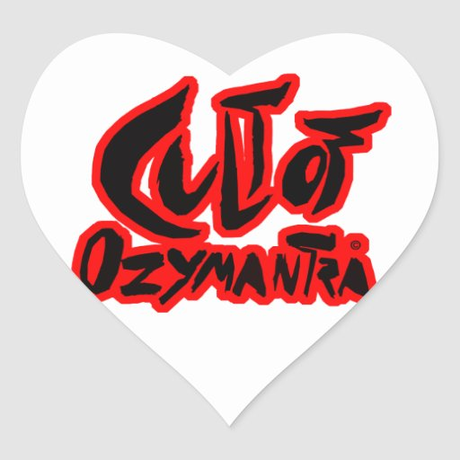 Cult or Ozymantra - black, thick red outline
