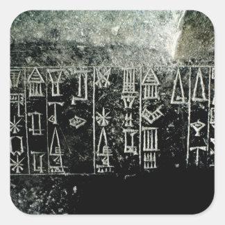 Cuneiform script square sticker
