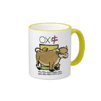 Cup the Chinese Zodiac - Ox Ringer Mug