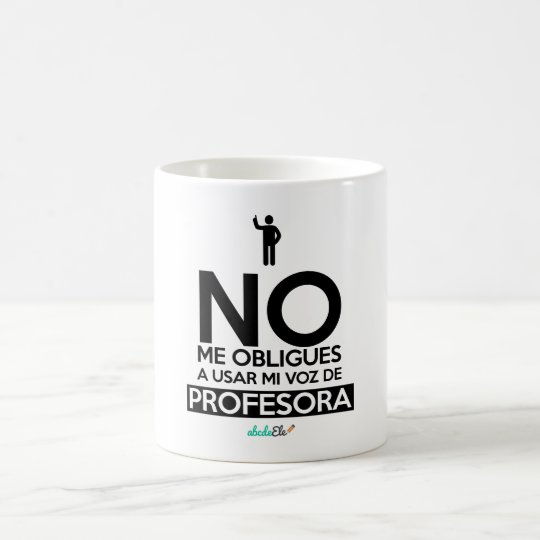 Cup: You do not force to me to