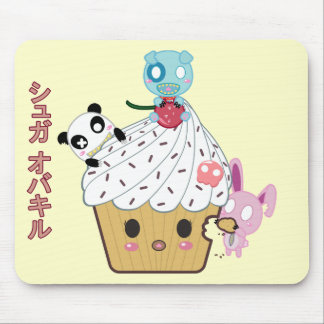 Cupcake Attack! (>_<) Mouse Mat