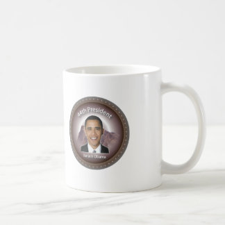 Current President Basic White Mug
