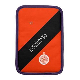 Curry in Telugu iPad Mini Sleeve