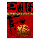 Custom 2016 Year of The Monkey Chinese New Year Card