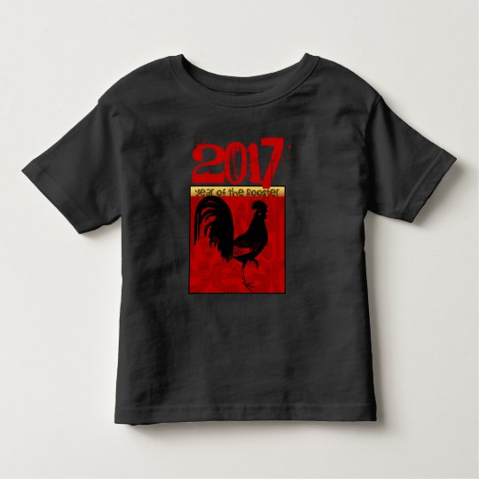 Custom 2017 Chinese New Year of The Rooster B1 Tee
