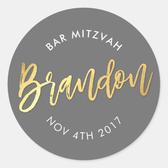 CUSTOM Bar Mitzvah for Brandon grey + gold