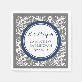 Custom Bat Mitzvah Napkin Grey Blue Damask Disposable Napkin