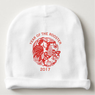 Custom Chinese Papercut Rooster Year 2017 Baby Hat Baby Beanie