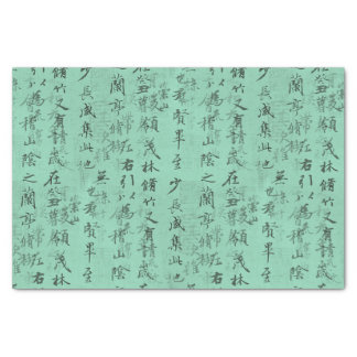 Custom Coloured Asian Calligraphy Tissue Paper