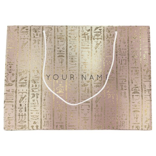Custom Egyptian Foxier Metallic Rose Gold Script Large
