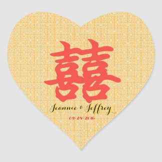 Custom Elegant Chinese Double Happiness Sticker