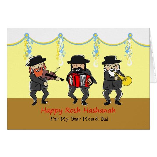 Custom Front Rosh Hashanah, Klezmer Dancing Band Card