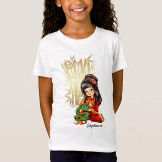 Custom Girl's Name Chinese New Year Gift T-Shirts