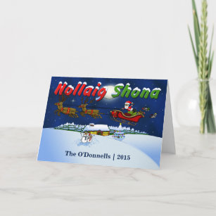 custom irish gaelic merry christmas nollaig shona holiday card - Merry Christmas In Gaelic