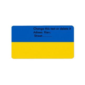 Custom Label with Flag of Ukraine Address Label