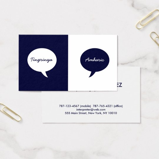 Custom Language Interpreter Navy Blue Business Card