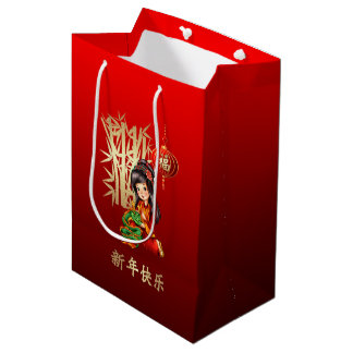 Custom Name Chinese New Year Gift Red Bags Medium Gift Bag