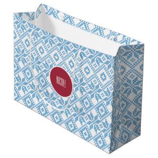 Custom Name Christmas Gift Bags Large Gift Bag