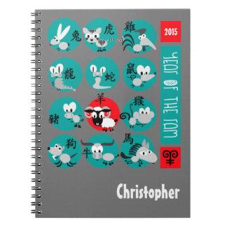 Custom NameChinese Year of the Ram Gift Notebooks
