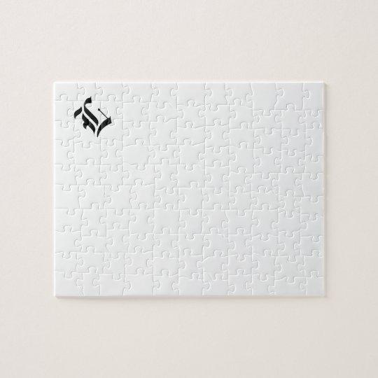 Custom Old English Font Letter (e.g. L for