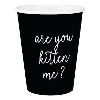 Custom Paper Cup, 9 oz Paper Cup