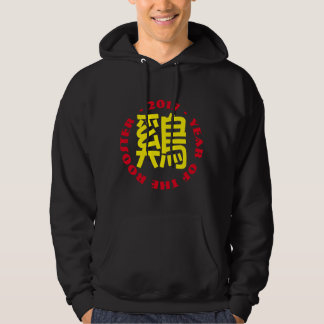 Custom Rooster Ideogram Chinese Lunar New Year H2 Hoodie