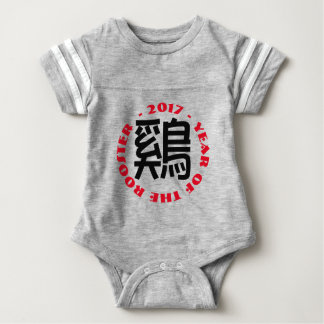 Custom Rooster Ideogram Chinese New Year Babysuit Baby Bodysuit