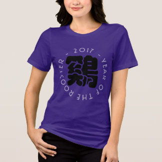 Custom Rooster Ideogram Chinese New Year Purple T T-Shirt