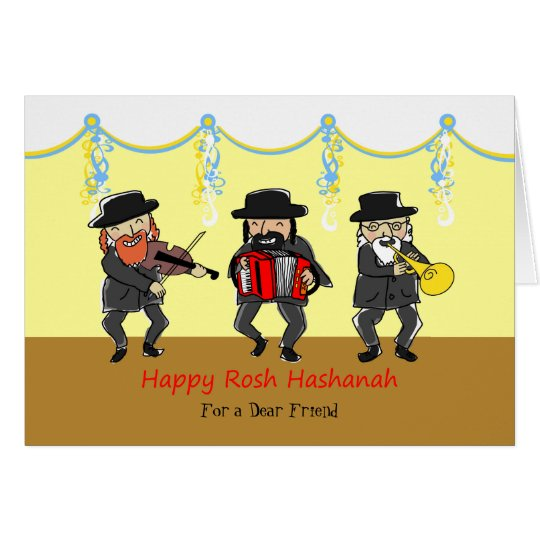 Custom Rosh Hashanah for Friend, Klezmer Band Card