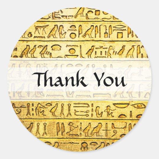 "Custom ""Thank You"" Egyptian Hieroglyphs Yellow Classic"