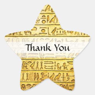 "Custom ""Thank You"" Egyptian Hieroglyphs Yellow Star Sticker"