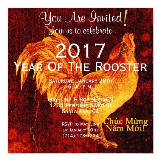 Custom Vintage Rooster Vietnamese New Year 2017 Card