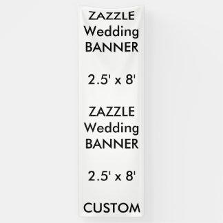 Custom Wedding Banner 2.5' x 8'