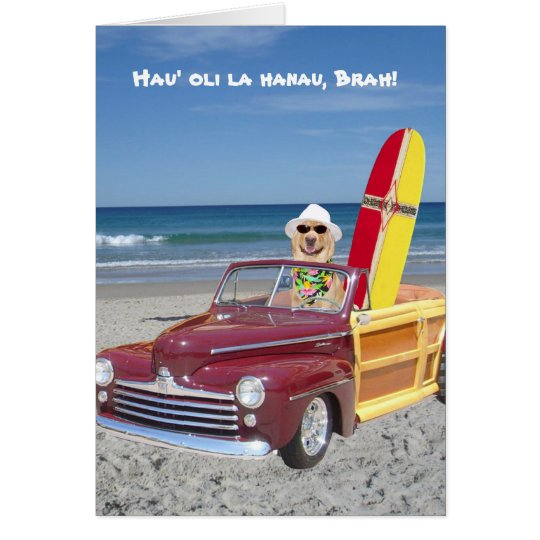 Customisable Funny Surfer Birthday Card