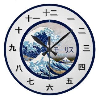Customisable Japanese Time Piece Large Clock