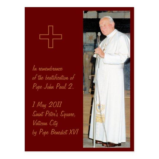 Customisable Pope John Paul 2 photo Postcard