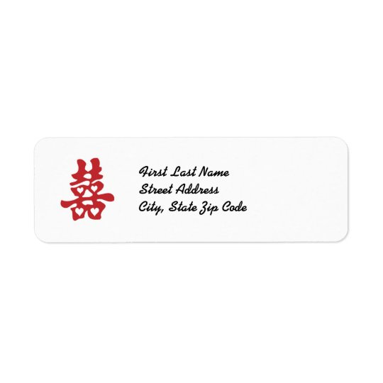 Customisable Red Double Happiness Return Label Return Address Label