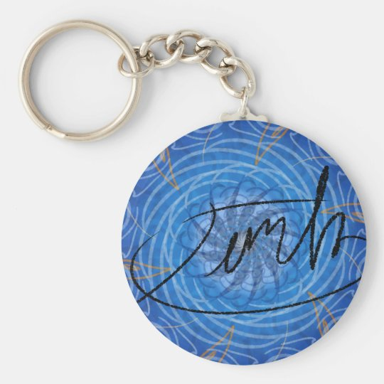 Customisable Water (Psychedelic spirograph) Basic Round Button Key Ring