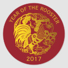 Customisable Zodiac 2017 Rooster Year R Sticker