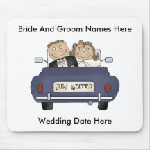 Customise Yourself Just Married Mousepad
